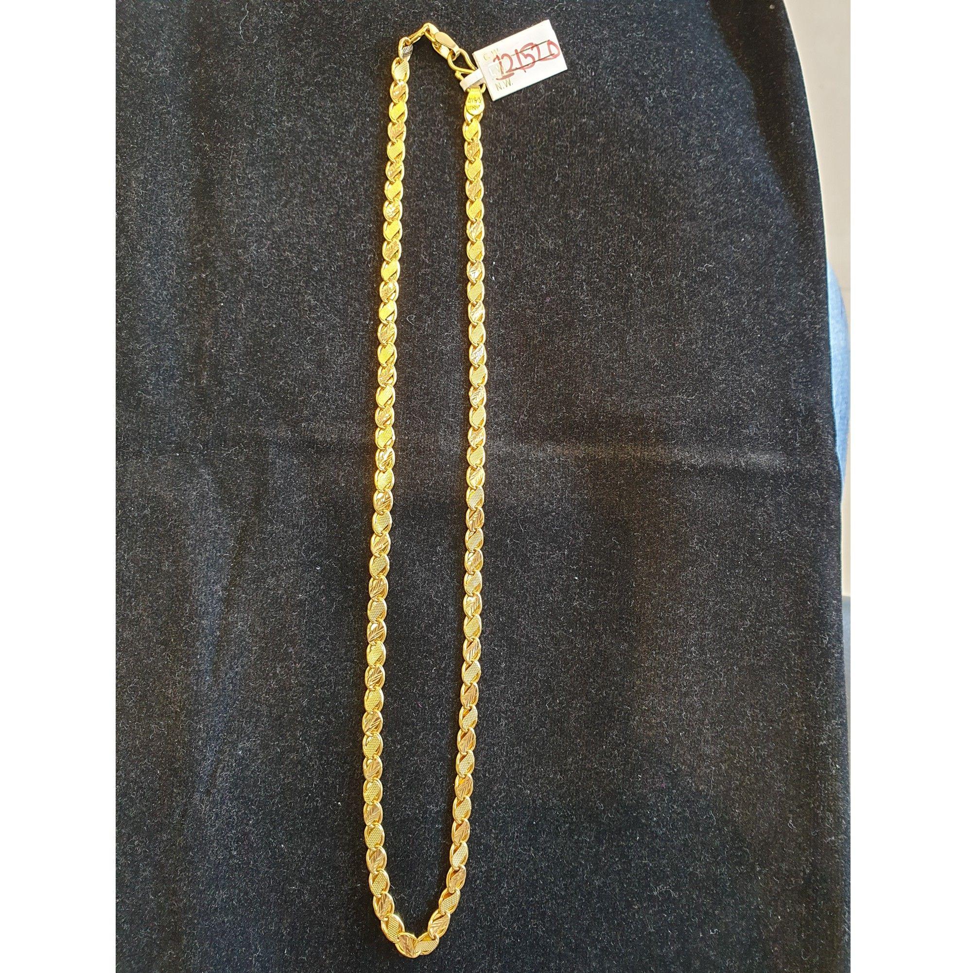 Fancy Chain 916 Hallmark