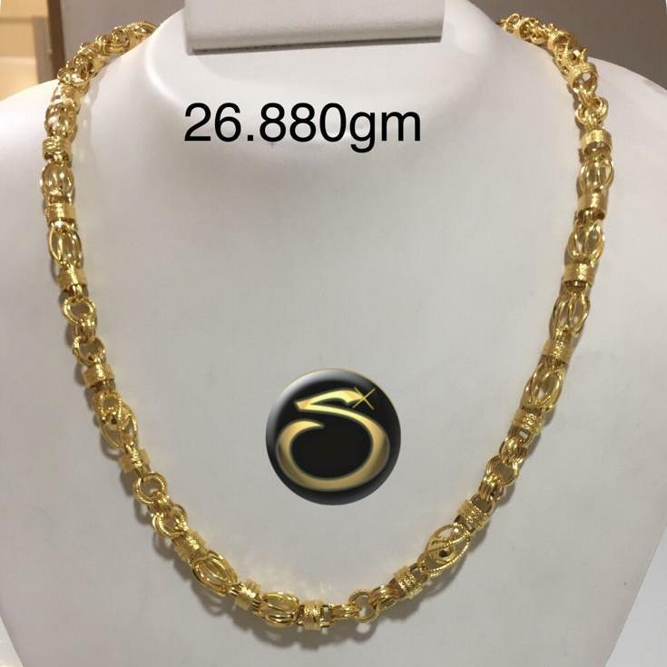916 Gold Indo italian Chain SC-JS6804