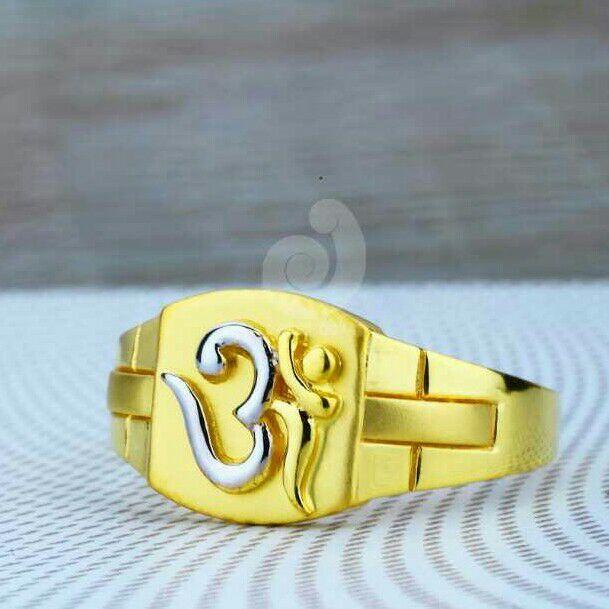 22ct Om Design Plain Casting Ring
