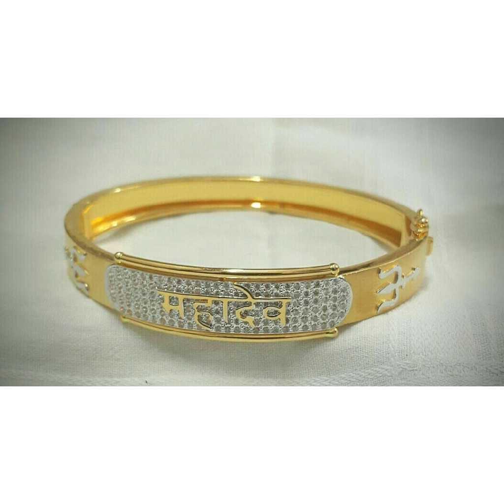 22k Gents Fancy Mahadev Gold Kada G-3711