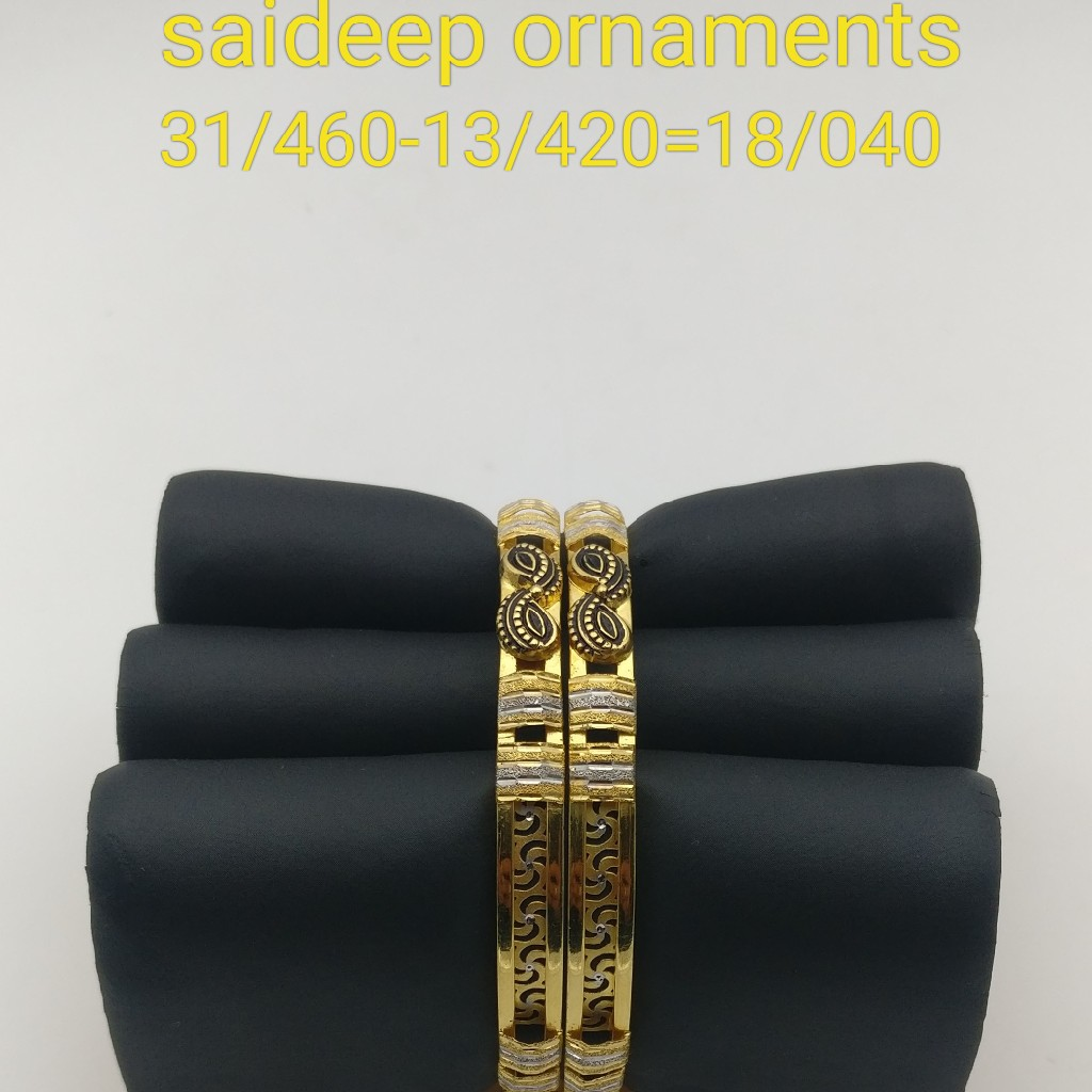 916 22 kt copper Bangles design Kadli