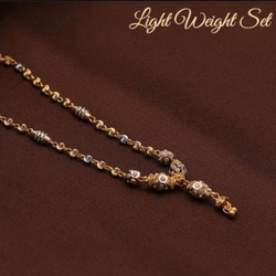 Gold Light Weight Set