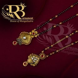 AMS ( ANTIQUE MANGALSUTRA)