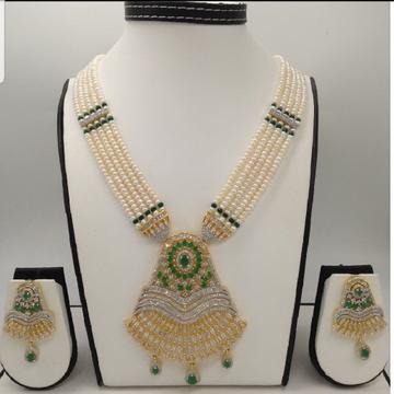 Pearls Rani Haar Sets