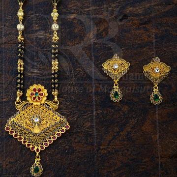 AMPS(Antique Chakri Mangalsutra Pendant)