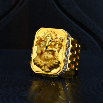 Mens God Gold Ring