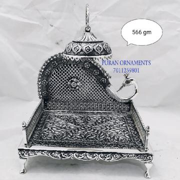 Antique Singhasan