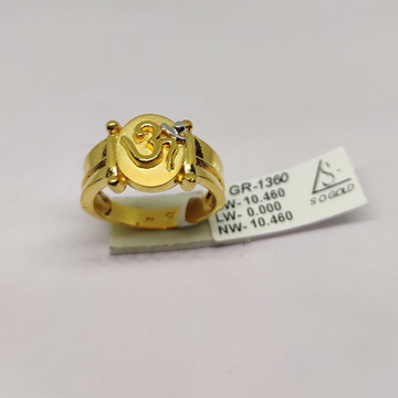 Gents Rings by S. O. Gold Private Limited