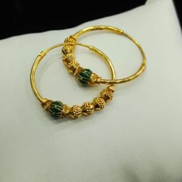 Gold Bali by