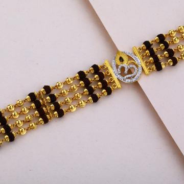 Rudraksha Gold Bracelet