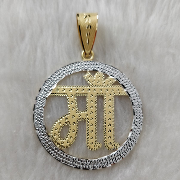 Antique Maa Gent's Pendant