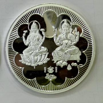 Designer Silver Coins