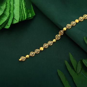 Ladies Plain Gold Bracelet