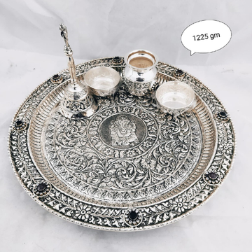 Antique Silver Arta Thali Set by