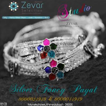 Silver Fancy Payal by Zevar Selection
