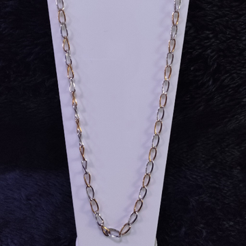 Gold Ladies Chain