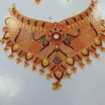 1 gram all jewellary by