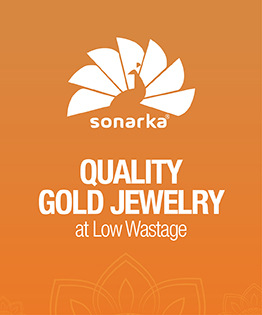 Sonarka
