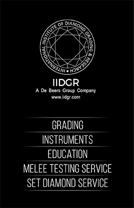 IIDGR